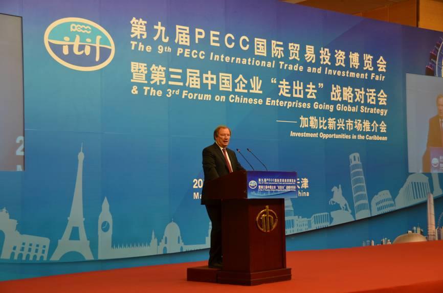 Don_Campbell_9th_PECC_Tianjin_Fair